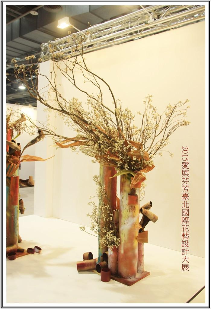 2015愛與芬芳臺北國際花藝設計大展117