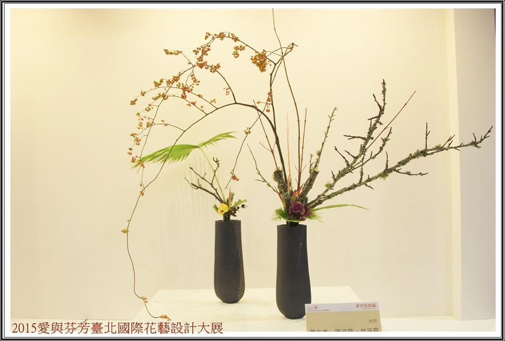 2015愛與芬芳臺北國際花藝設計大展119
