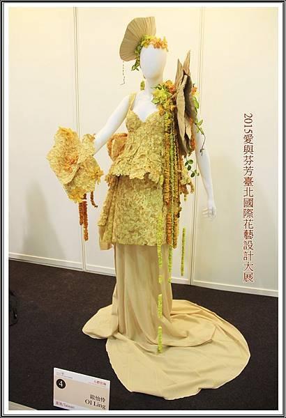 2015臺北國際花藝設計大展123