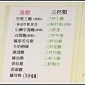 鴻興土雞城20151102