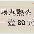 鴻興土雞城20151104