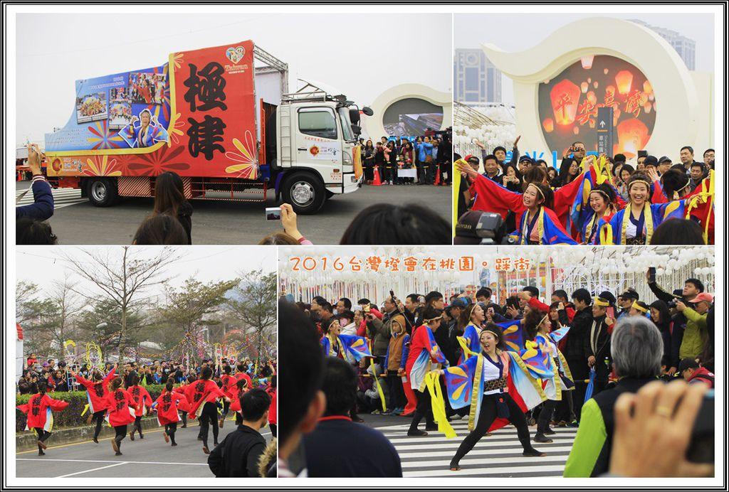 2016台灣燈會在桃園。踩街00