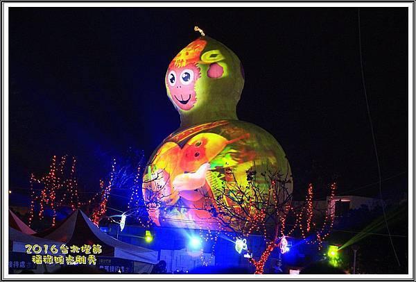 2016台北燈節13