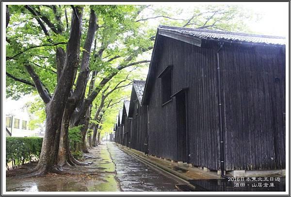 2016日本東北五日遊D516