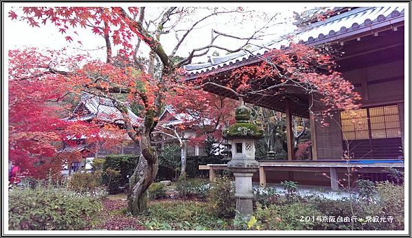 2015日本京阪自由行(手機版)D3 40