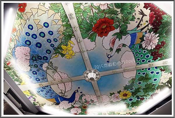 2015京阪自由行D5103