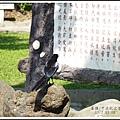 喜鵲/中正紀念堂/2013030502