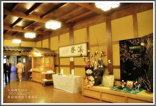 2014北陸櫻花紀行篇D3002