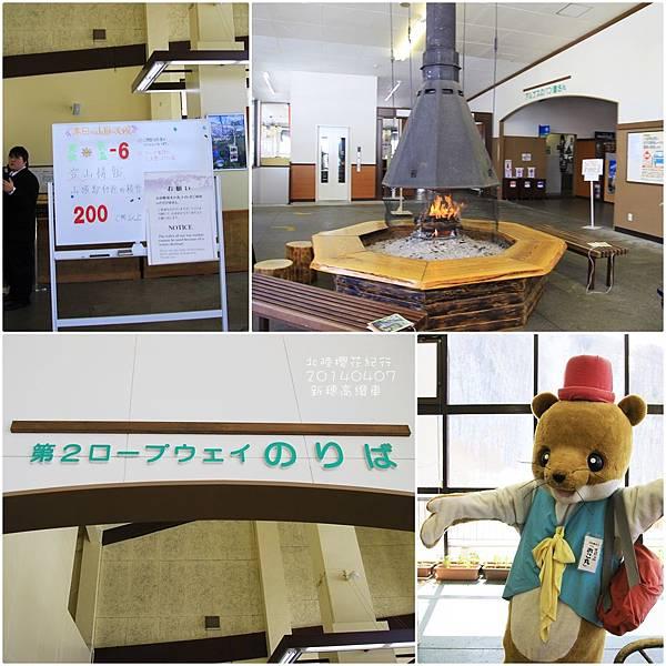2014北陸櫻花紀行篇D3024