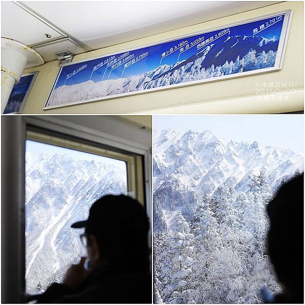 2014北陸櫻花紀行篇D3025