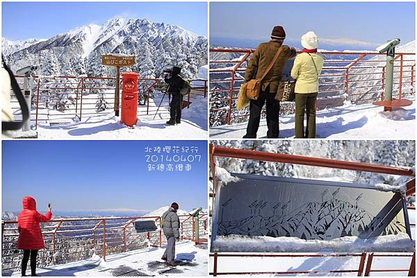 2014北陸櫻花紀行篇D3026