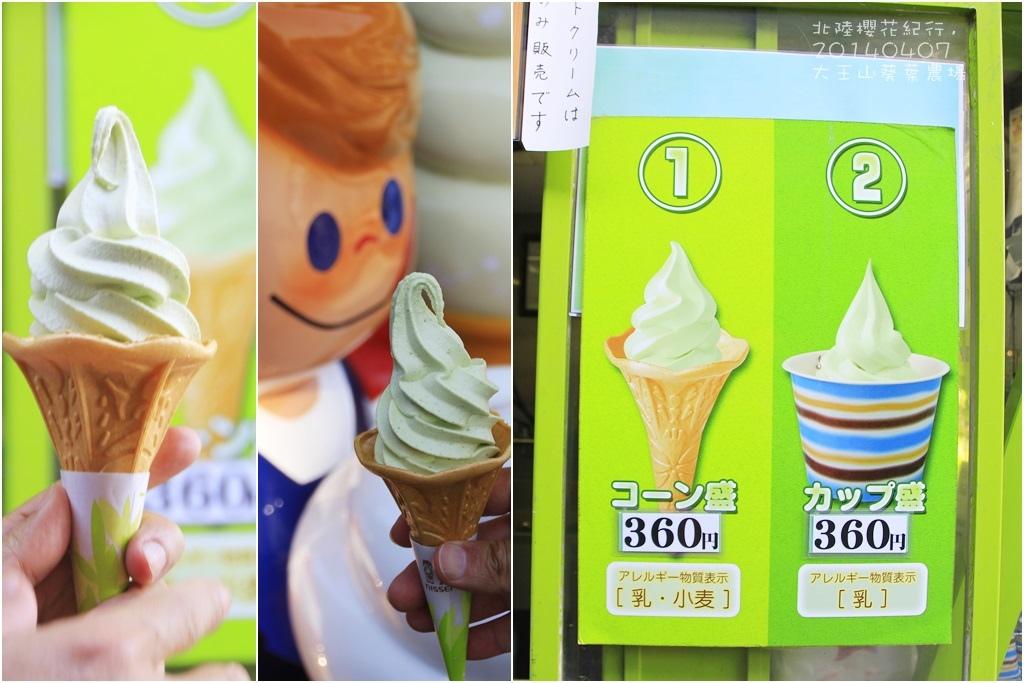 2014北陸櫻花紀行篇D3119