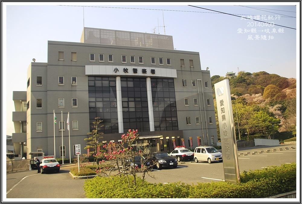 2014北陸櫻花紀行D5006