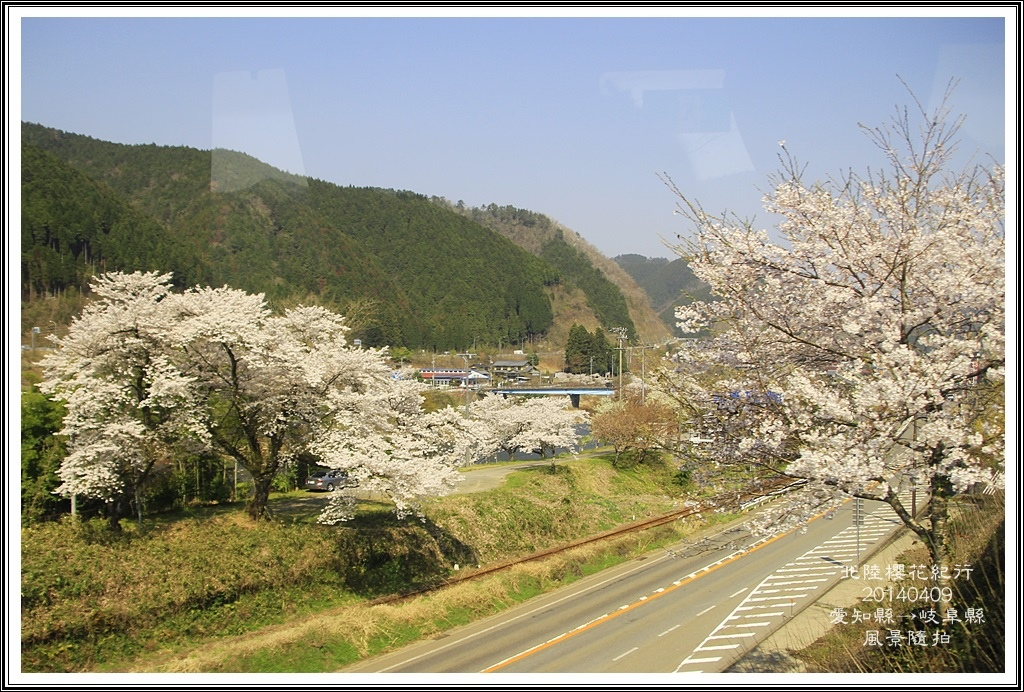 2014北陸櫻花紀行D5007
