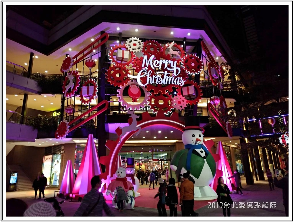 2017台北東區耶誕節05