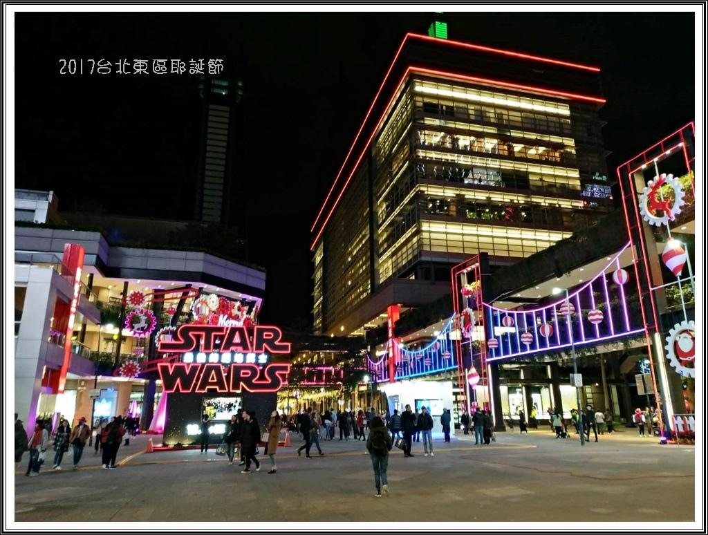 2017台北東區耶誕節06