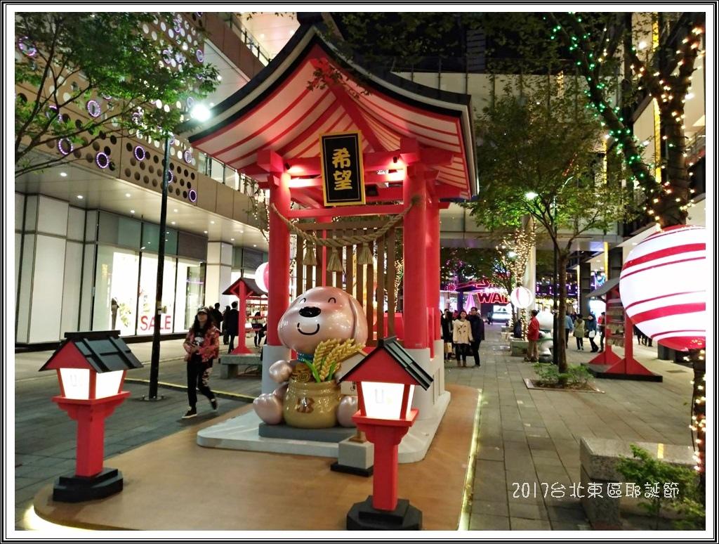 2017台北東區耶誕節10