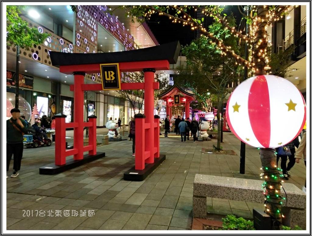 2017台北東區耶誕節12