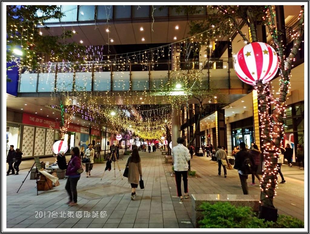 2017台北東區耶誕節14