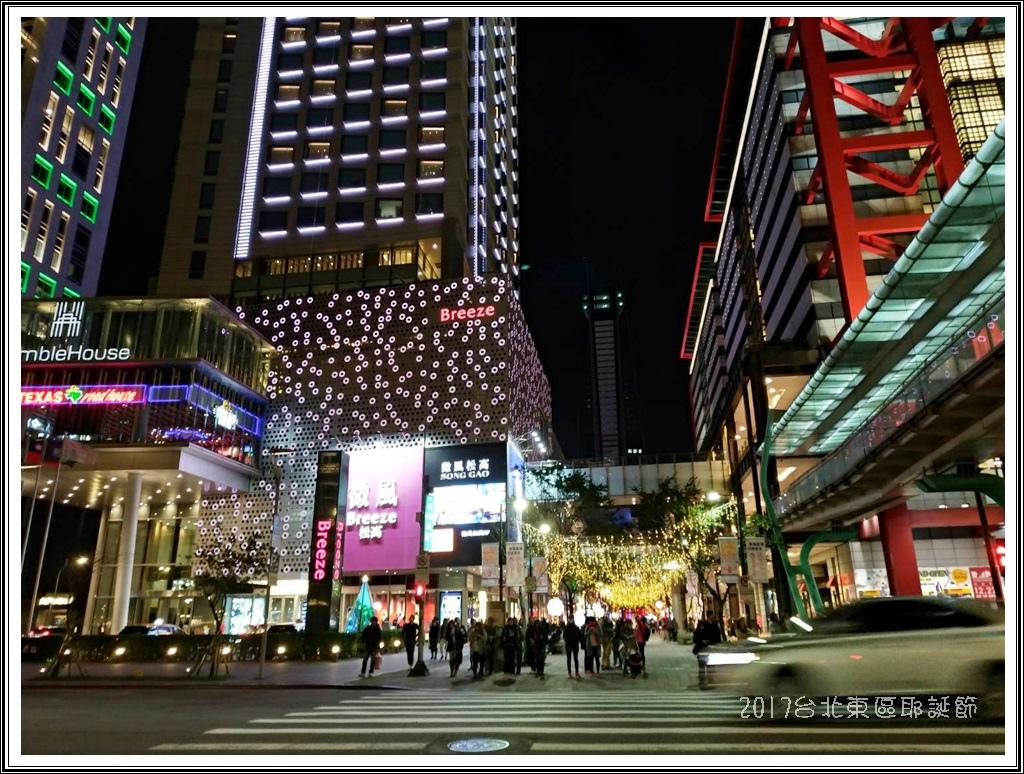 2017台北東區耶誕節15