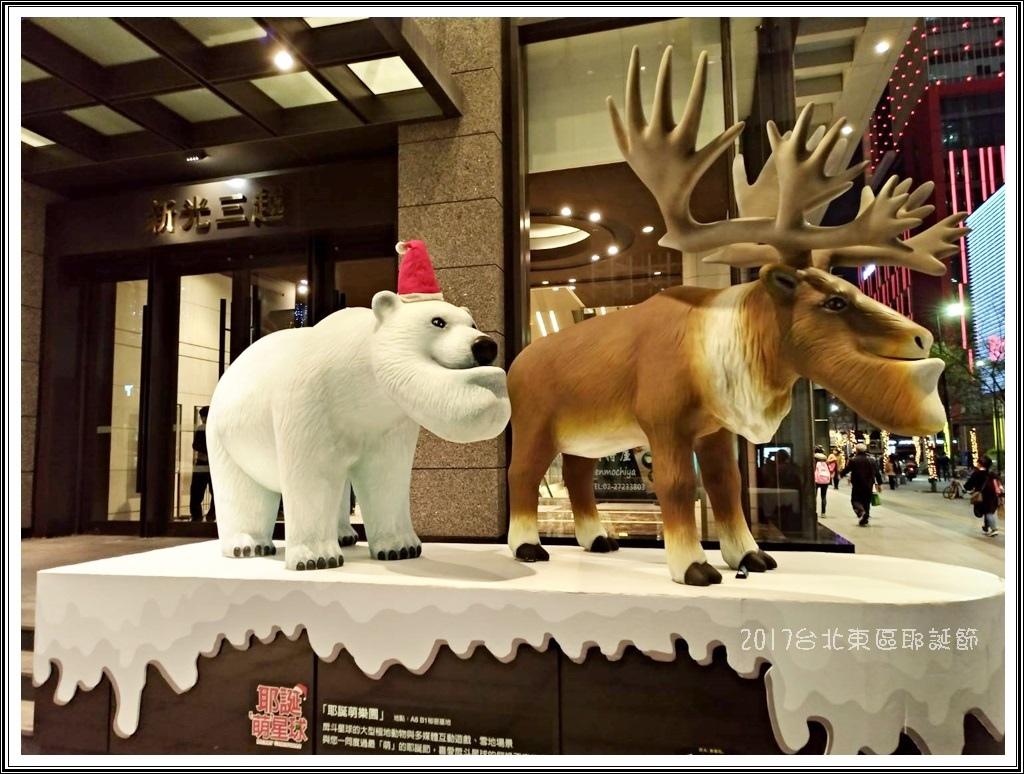 2017台北東區耶誕節16