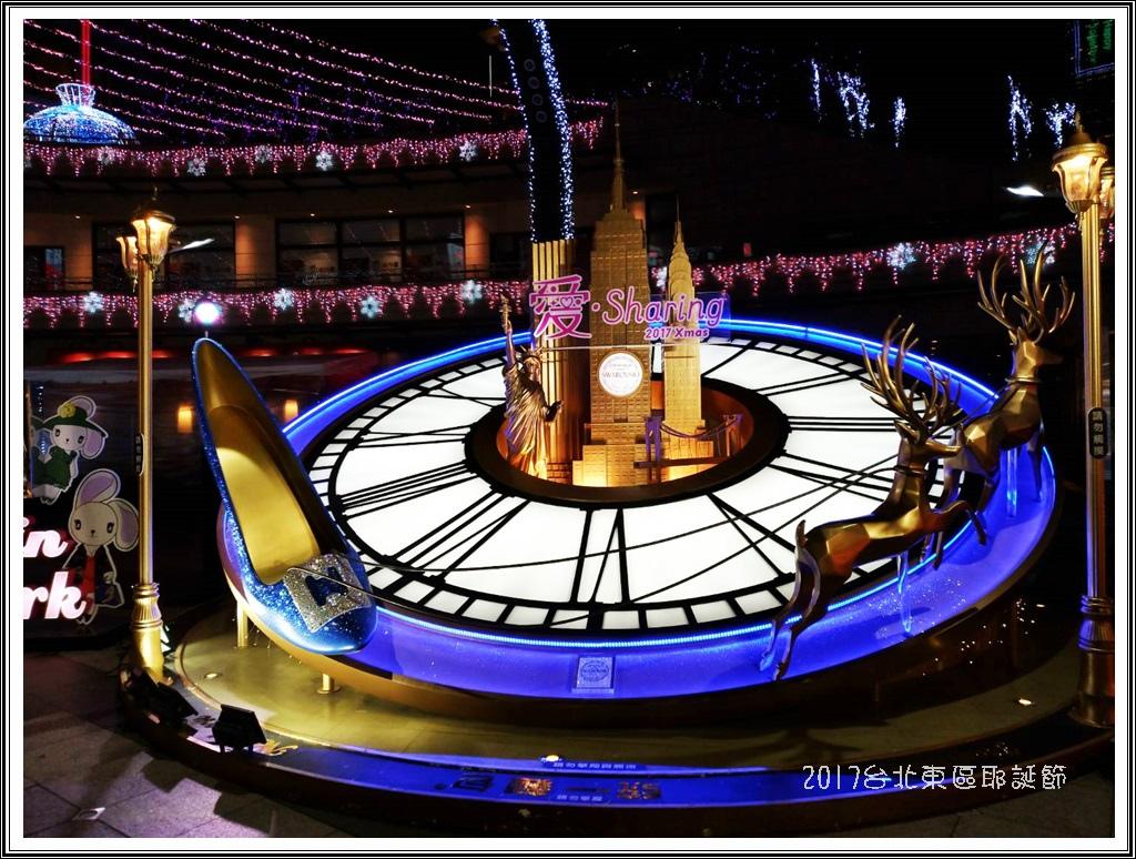 2017台北東區耶誕節20