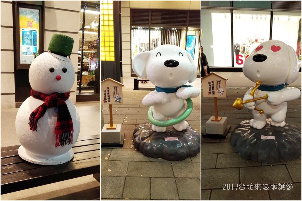 2017台北東區耶誕節24