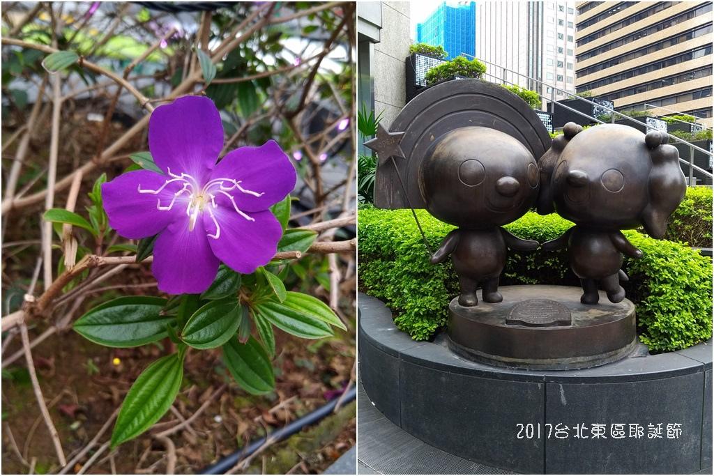 2017台北東區耶誕節23