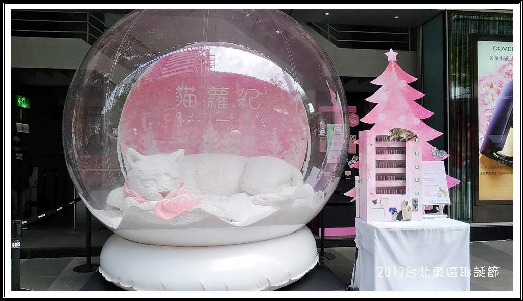 2017台北東區耶誕節26