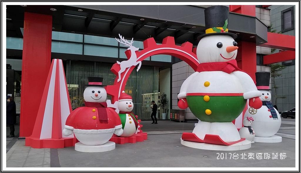 2017台北東區耶誕節27