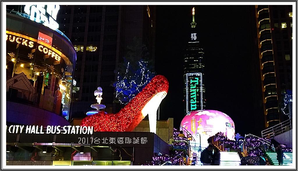 2017台北東區耶誕節29