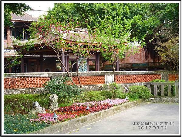 林本源園邸20120321