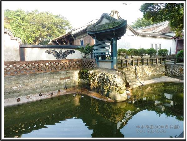 林本源園邸2012030400