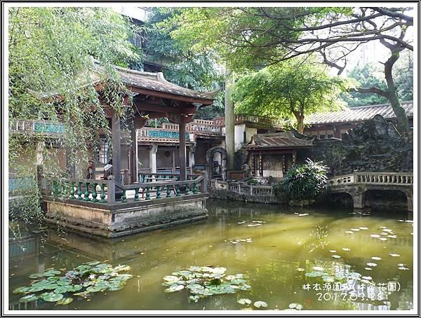 林本源園邸2012032801