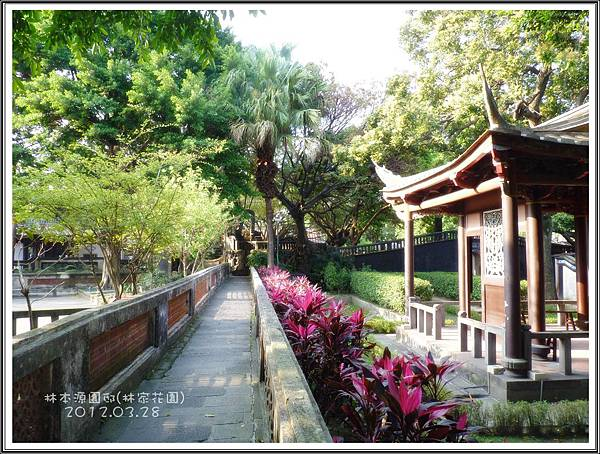 林本源園邸2012032810