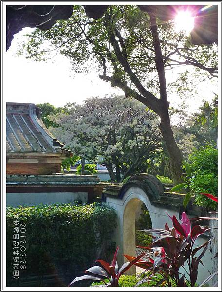 林本源園邸2012032811