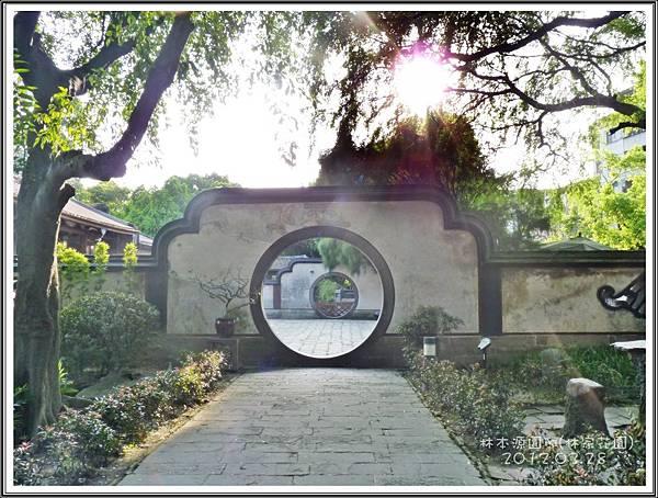 林本源園邸2012032813
