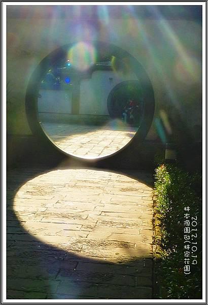 林本源園邸2012101909
