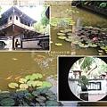 林本源園邸2013031603