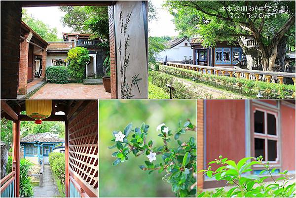 林本源園邸2013102702