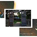 林本源園邸2013102717