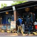 林家花園2013113005.JPG