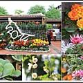 林家花園2014021603.jpg