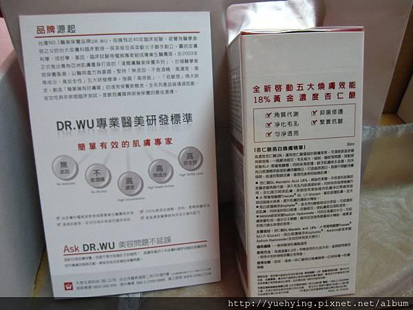 WRWU4