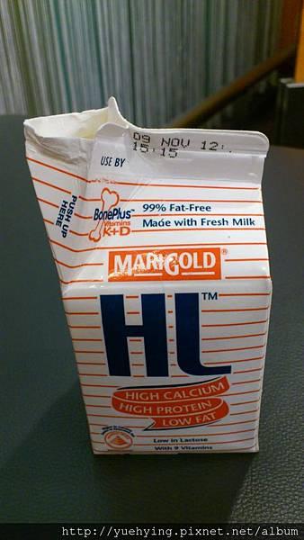 13-中午的維他命牛奶