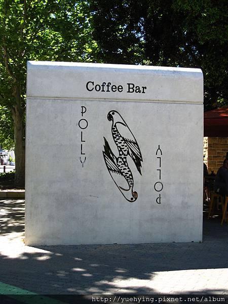 2-車站旁的bar