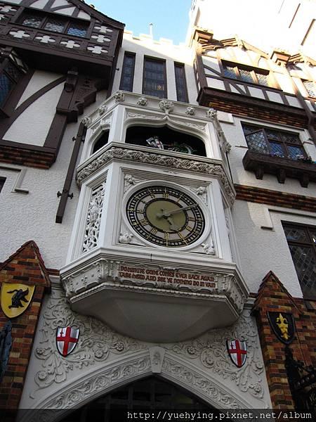 倫敦街15