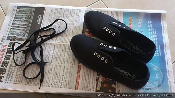 1226買的布鞋