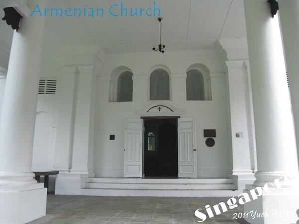 亞美尼亞教堂3.jpg