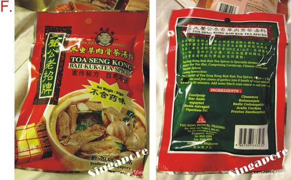 SINGAPORE FOOD-F.jpg